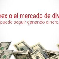 forex-mercado-de-divisas-ganar-dinero-200x200 Forex o el mercado de divisas, ¿se puede seguir ganando dinero en él?