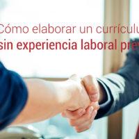 elaborar-curriculum-sin-experiencia-laboral-200x200 Cómo elaborar un currículum sin experiencia laboral previa