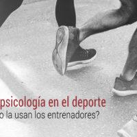neuropsicologia-en-el-deporte-como-usan-entrenadores-200x200 Neuropsicología en el deporte ¿cómo la usan los entrenadores?