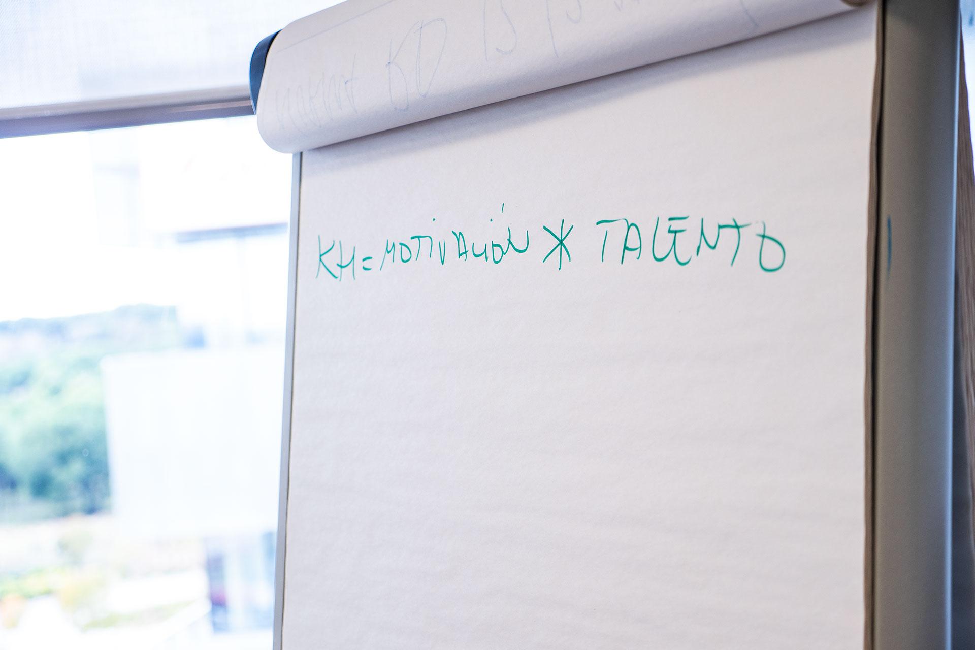 P1022651 Aplicando lo aprendido en The Adecco Group