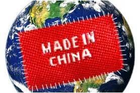 made-in-china China, la nueva potencia mundial