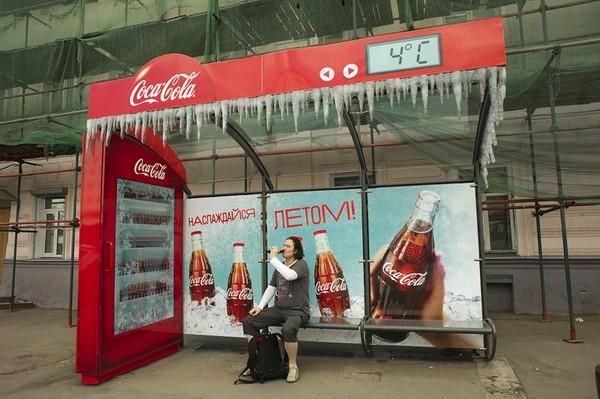 Marketing de guerrilla de cocacola