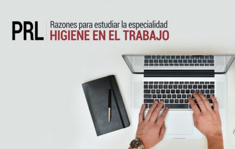 prl-razones-para-estudiar-especialidad-higiene-en-el-trabajo-473x300 Inicio