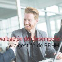 La-evaluación-del-desempeño-laboral-y-la-gestión-de-RRHH-200x200 La evaluación del desempeño laboral y la gestión de RRHH