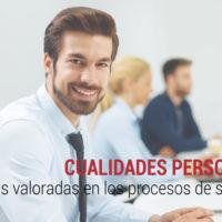 cualidades-personales-valoradas-procesos-seleccion-200x200 Cualidades personales: cuáles son las más valoradas en los procesos de selección