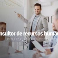 consultor-recursos-humanos-200x200 Consultor de recursos humanos: funciones y estudios necesarios