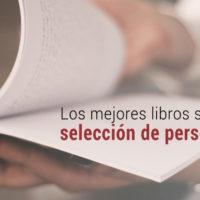 mejores-libros-sobre-seleccion-de-personal-200x200 Los mejores libros sobre selección de personal