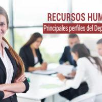 recursos-humanos-principales-perfiles-departamento-1-200x200 Recursos Humanos: los principales perfiles del departamento