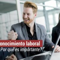 importancia-del-reconocimiento-laboral-200x200 La importancia del reconocimiento laboral