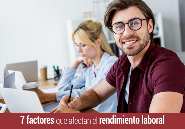 7-factores-afectan-rendimiento-laboral-643x450 Inicio