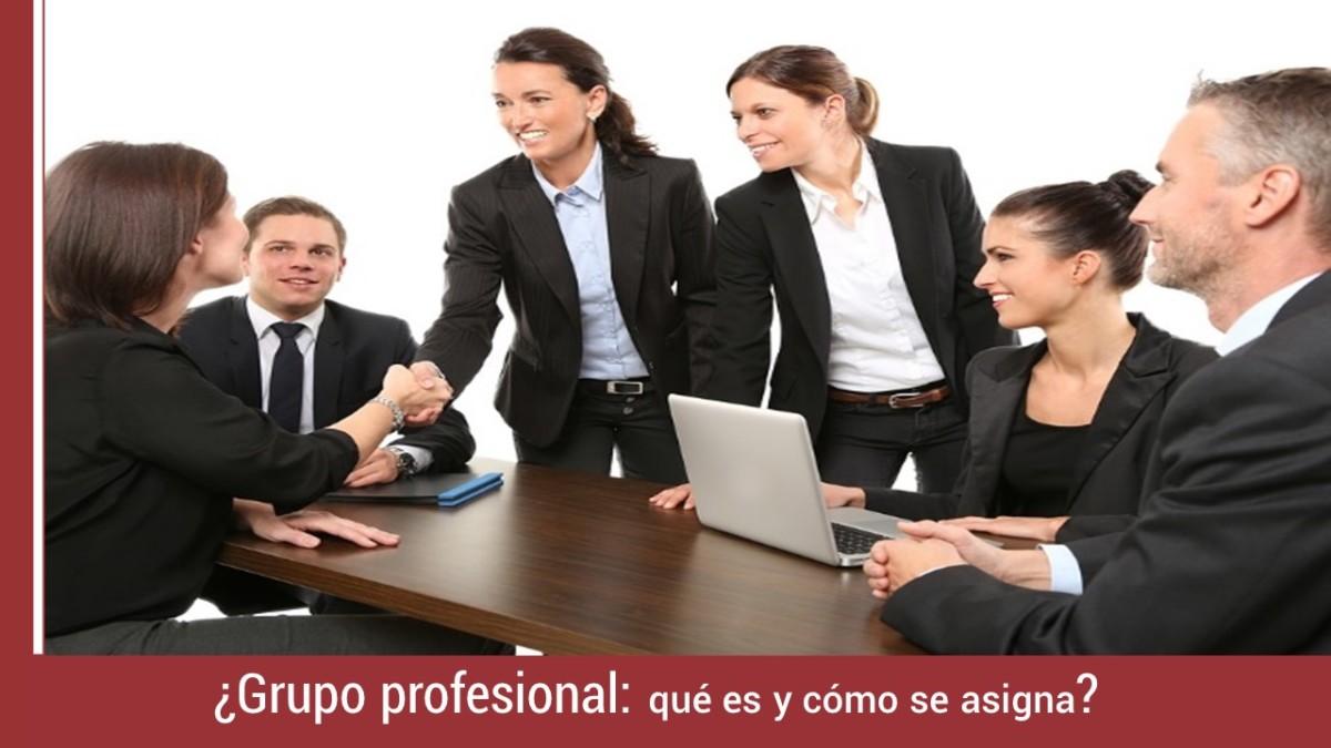 grupo-profesional-que-es-como-se-asigna-1 Grupo profesional: qué es y cómo se asigna