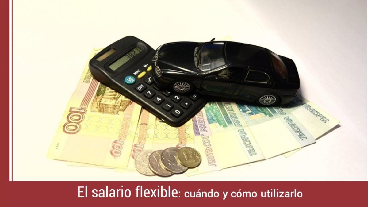 salario-flexible-cuando-como-utilizarlo El salario flexible: cuándo y cómo utilizarlo