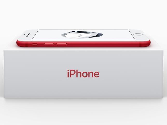 product_red_box_iphone Las novedades en telefonía que nos trae la primavera