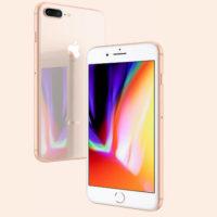 iphone-8-200x200 Apple abre sus nuevas oficinas para presentar el nuevo iPhone X