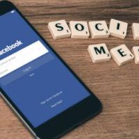facebook-200x200 Cómo detectar noticias falsas de Facebook
