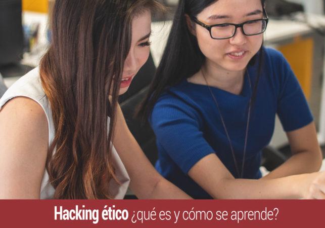 hacking-etico-que-es-como-se-aprende-643x450 Inicio