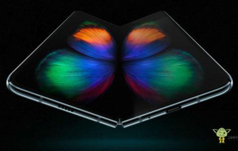 Samsung-473x300 Inicio