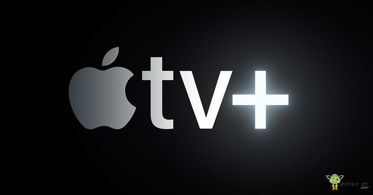 Apple-TV Apple TV+ llega para desafiar a Netflix
