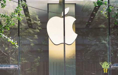 apple-473x300 Inicio